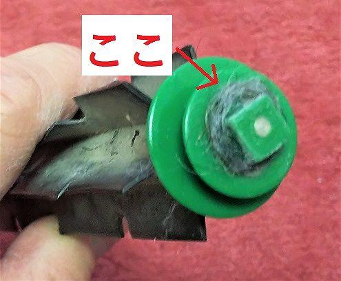 ルンバの掃除方法2-2