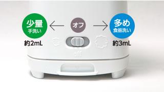 ソープディスペンサー詳細3