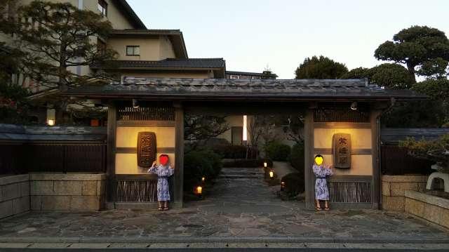 夕日ヶ浦温泉外観の様子