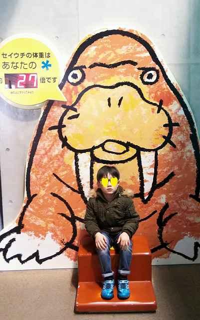 城崎マリンワールドの魅力04