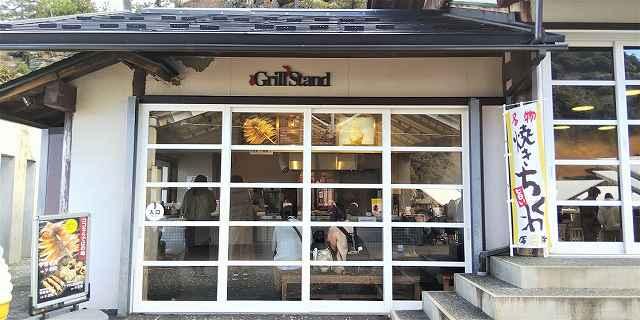 城崎マリンワール Grill Stand 外観