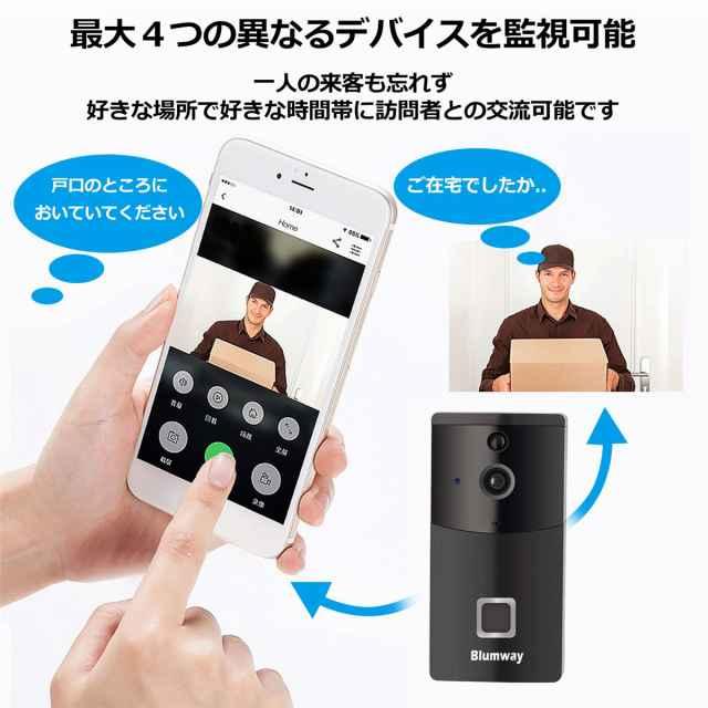 防犯カメラ付インターホン特徴3