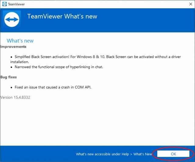TeamViewerの設定方法4