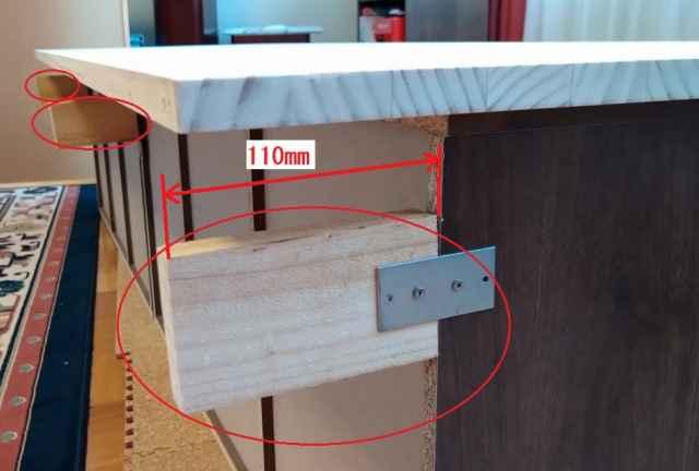 自作ワークテーブルの作り方18