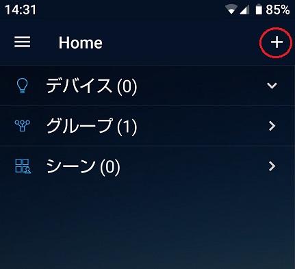 HaoDen WIFIスマートライトのレビュー11