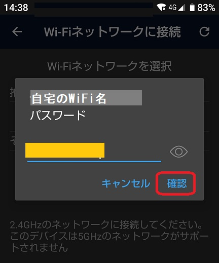 HaoDen WIFIスマートライトのレビュー14