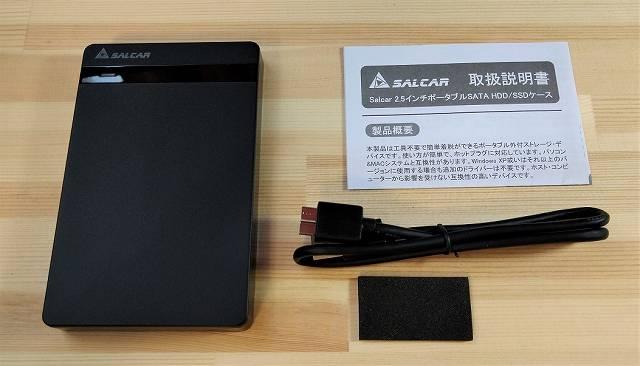 内蔵HDD、SSD用ドライブケースのおすすめ02