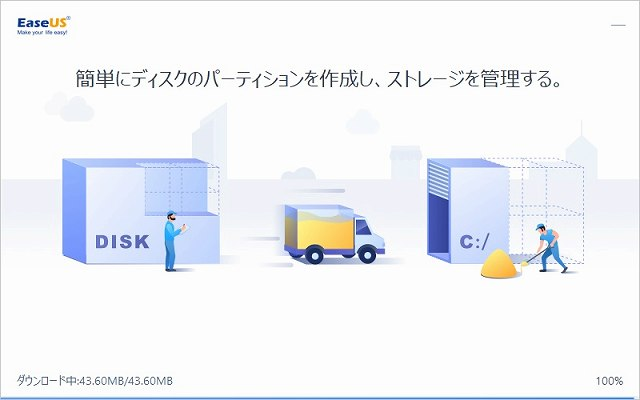 「EaseUS Partition Master」インストール02