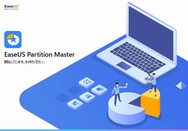 「EaseUS Partition Master」インストール04