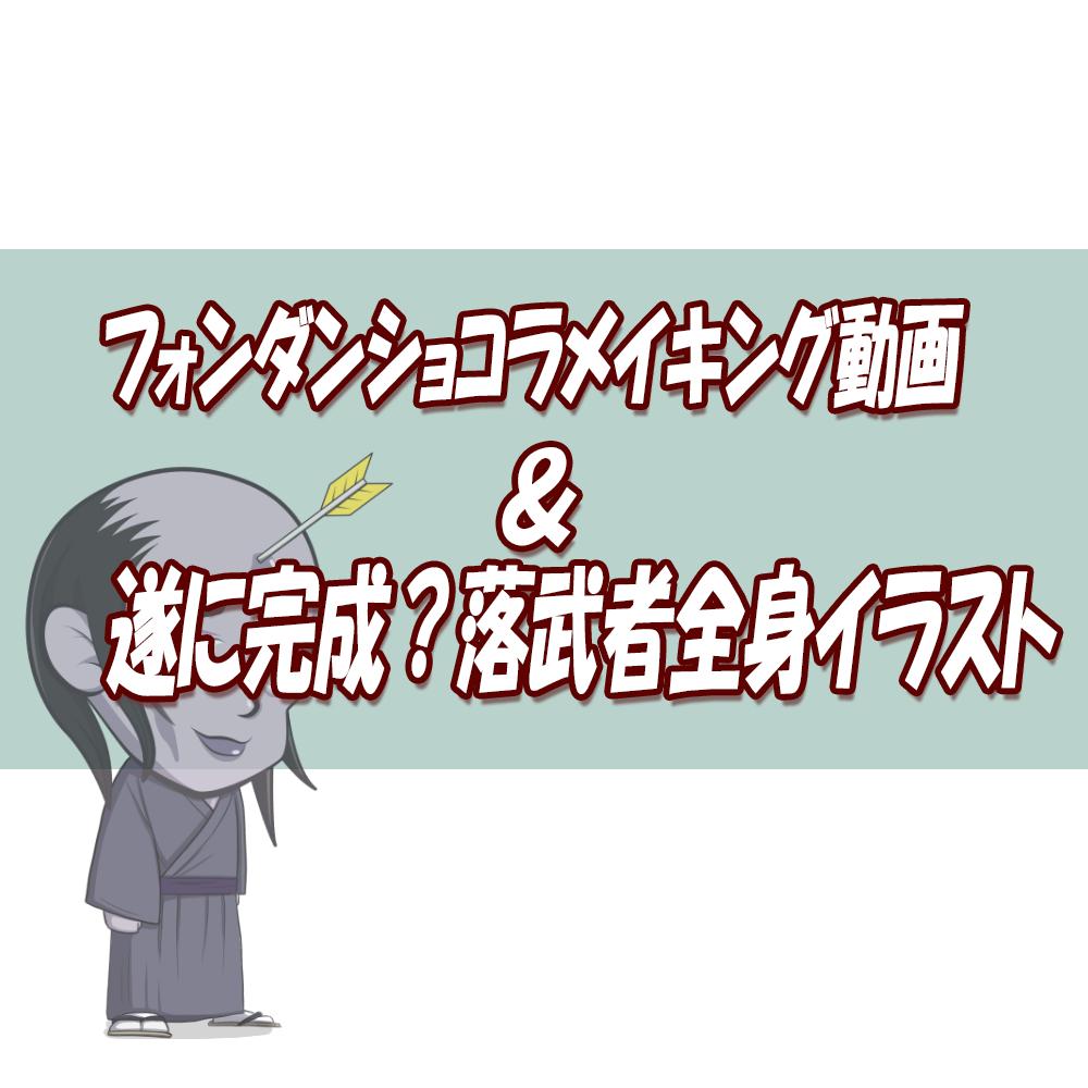 f:id:otimusya24:20190213063347j:plain