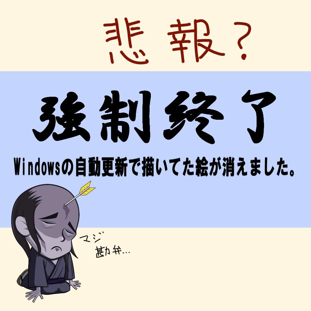 f:id:otimusya24:20190215231625p:plain
