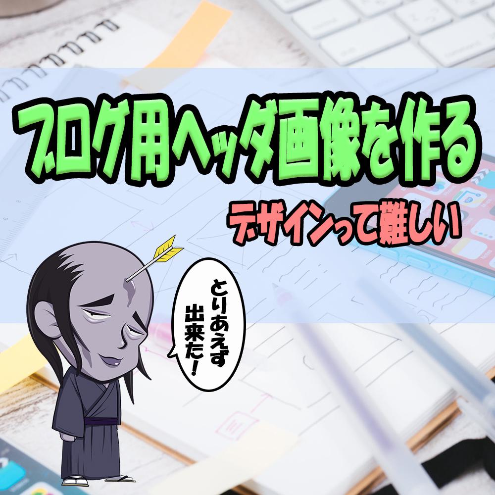 f:id:otimusya24:20190224102722j:plain