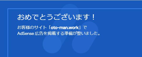 f:id:oto-man:20191001233900p:plain