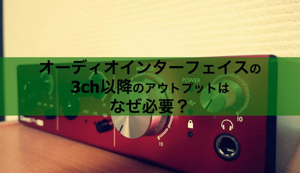 f:id:oto_tech:20180624211009p:plain