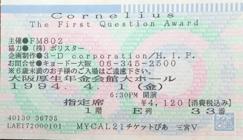 f:id:otoboke-imotarou:20160729141115j:plain