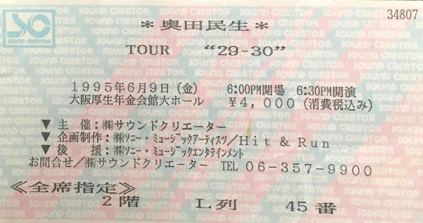 f:id:otoboke-imotarou:20160729141326j:plain