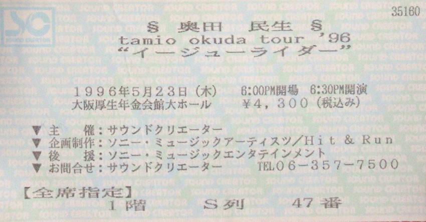 f:id:otoboke-imotarou:20160916170756j:plain