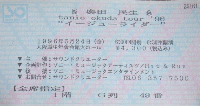 f:id:otoboke-imotarou:20160916170825j:plain