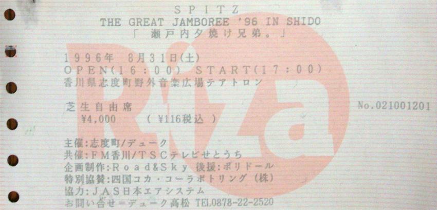f:id:otoboke-imotarou:20160916170849j:plain