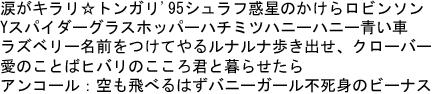 f:id:otoboke-imotarou:20160916172008p:plain