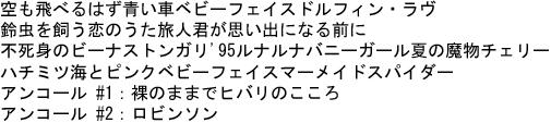 f:id:otoboke-imotarou:20160916175533p:plain