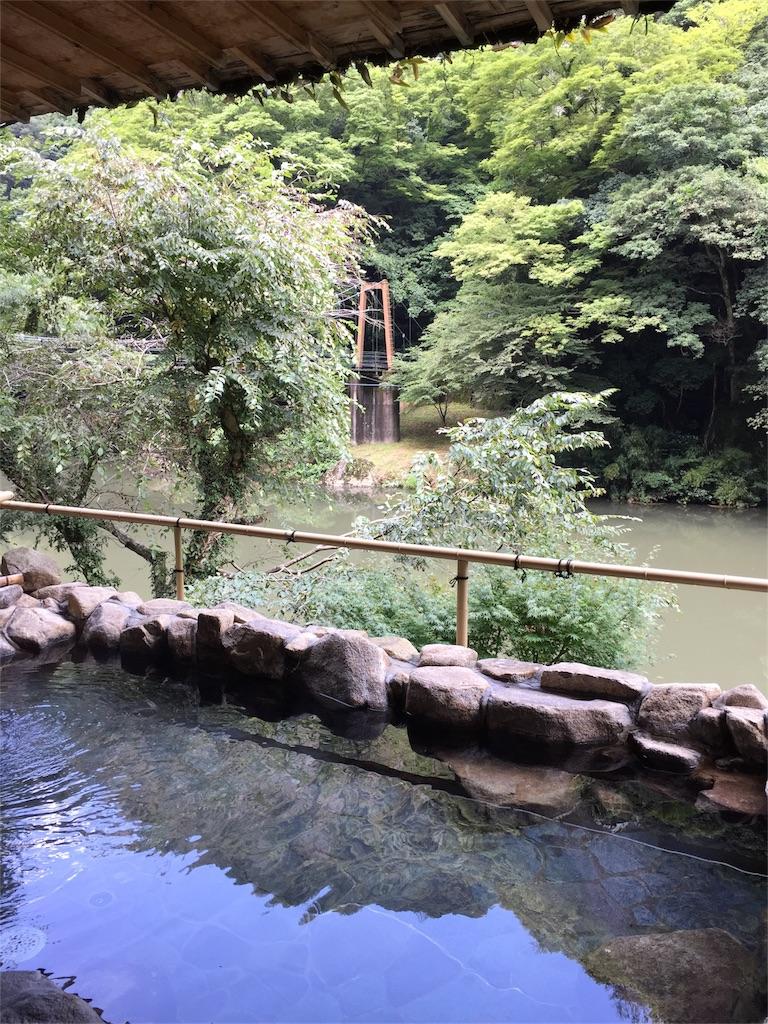 f:id:otoboke-imotarou:20170919203732j:image