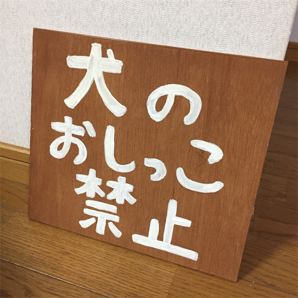 f:id:otoboke-imotarou:20170928222827j:image