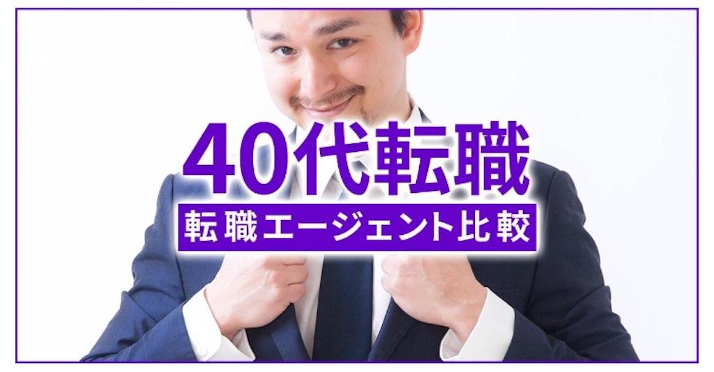 f:id:otoboke-imotarou:20180417075351j:image