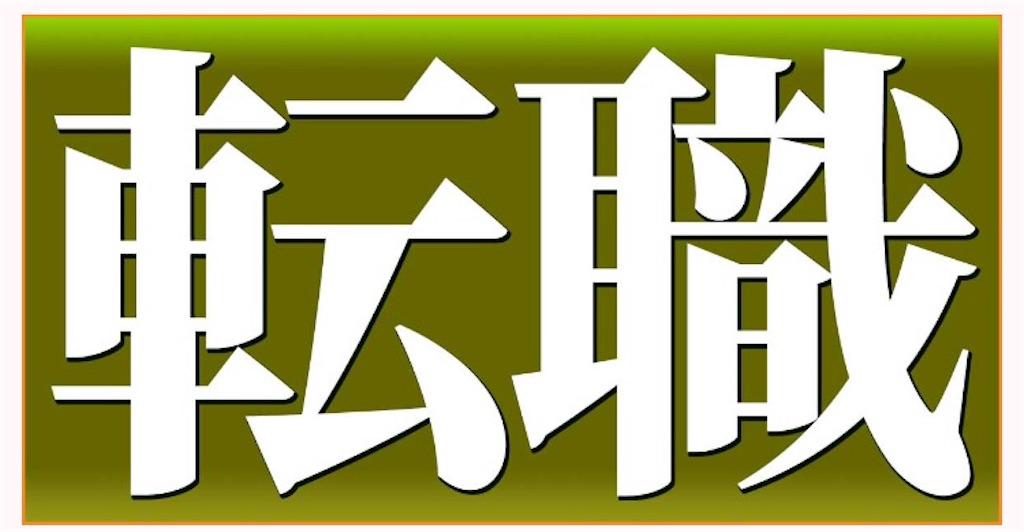 f:id:otoboke-imotarou:20180417075405j:image