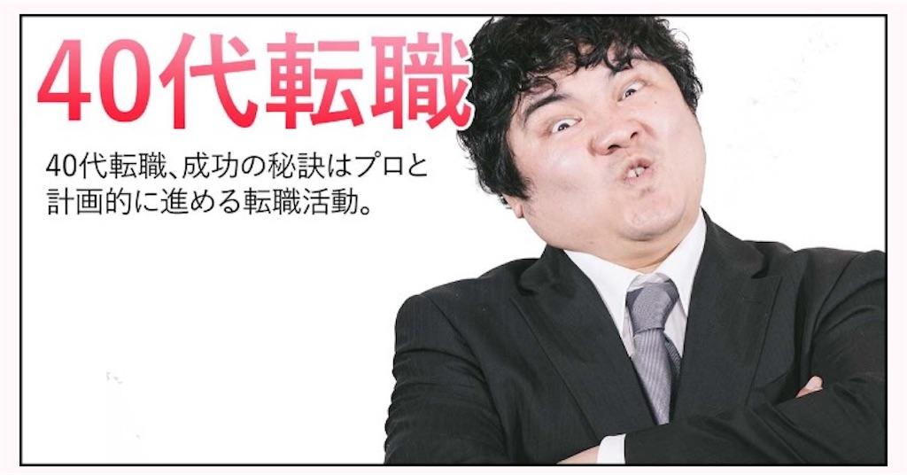 f:id:otoboke-imotarou:20180417075418j:image