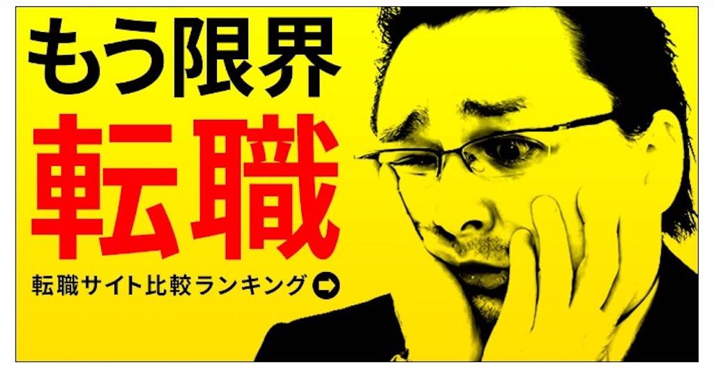 f:id:otoboke-imotarou:20180417075431j:image