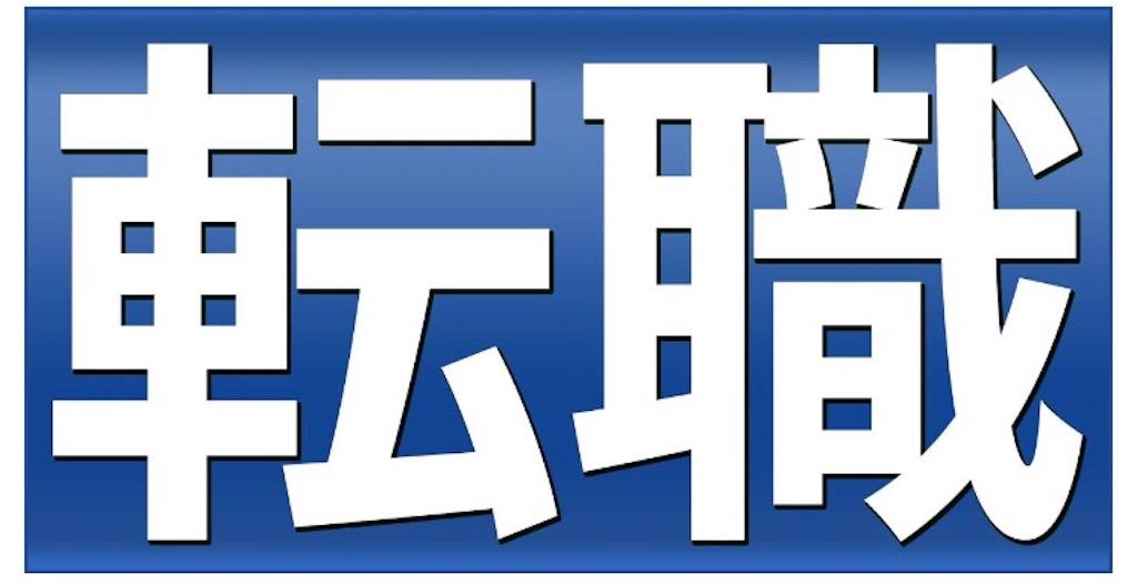 f:id:otoboke-imotarou:20180417075516j:image