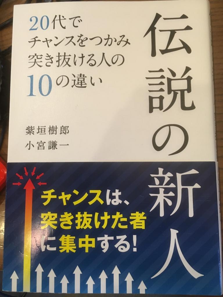 f:id:otochanshohyo:20170304174418j:plain
