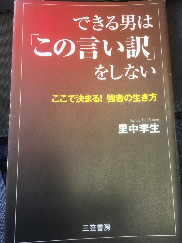 f:id:otochanshohyo:20170307145018j:plain
