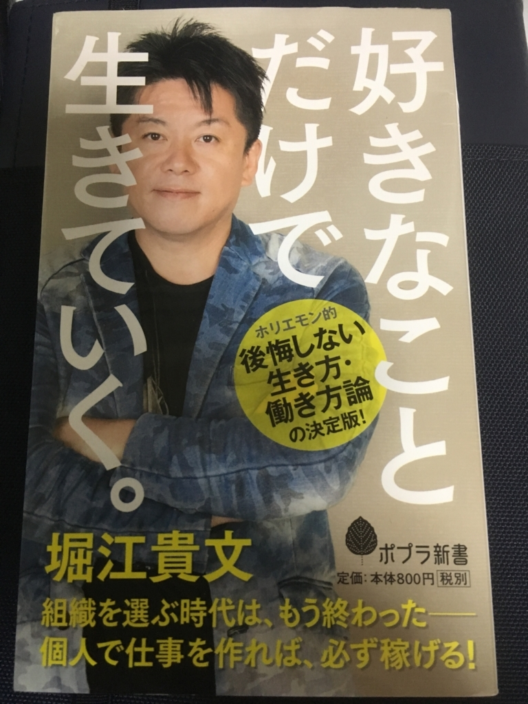 f:id:otochanshohyo:20170801213319j:plain