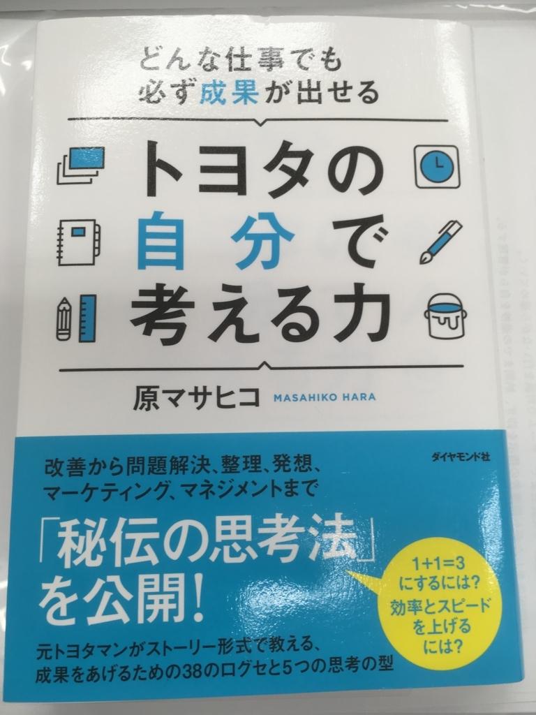 f:id:otochanshohyo:20170824111358j:plain