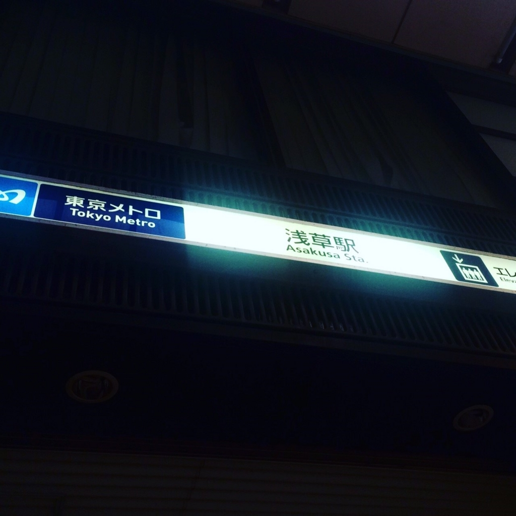 f:id:otohana:20160902011513j:plain