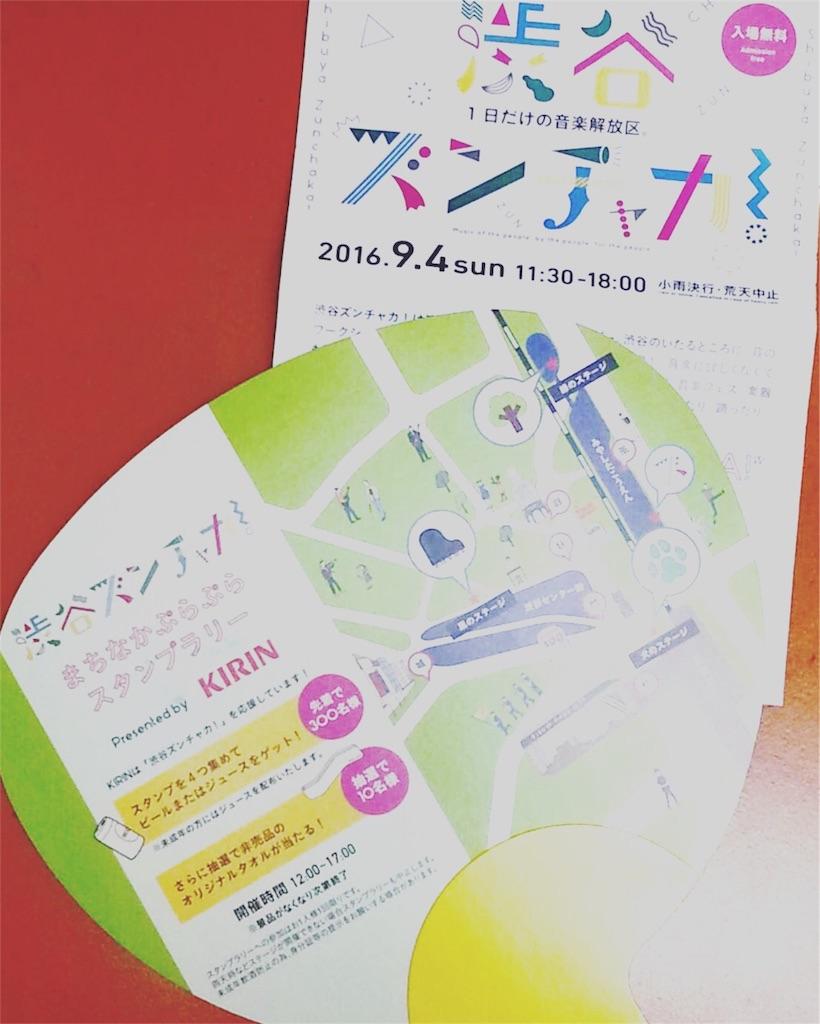 f:id:otohana:20160907175712j:image