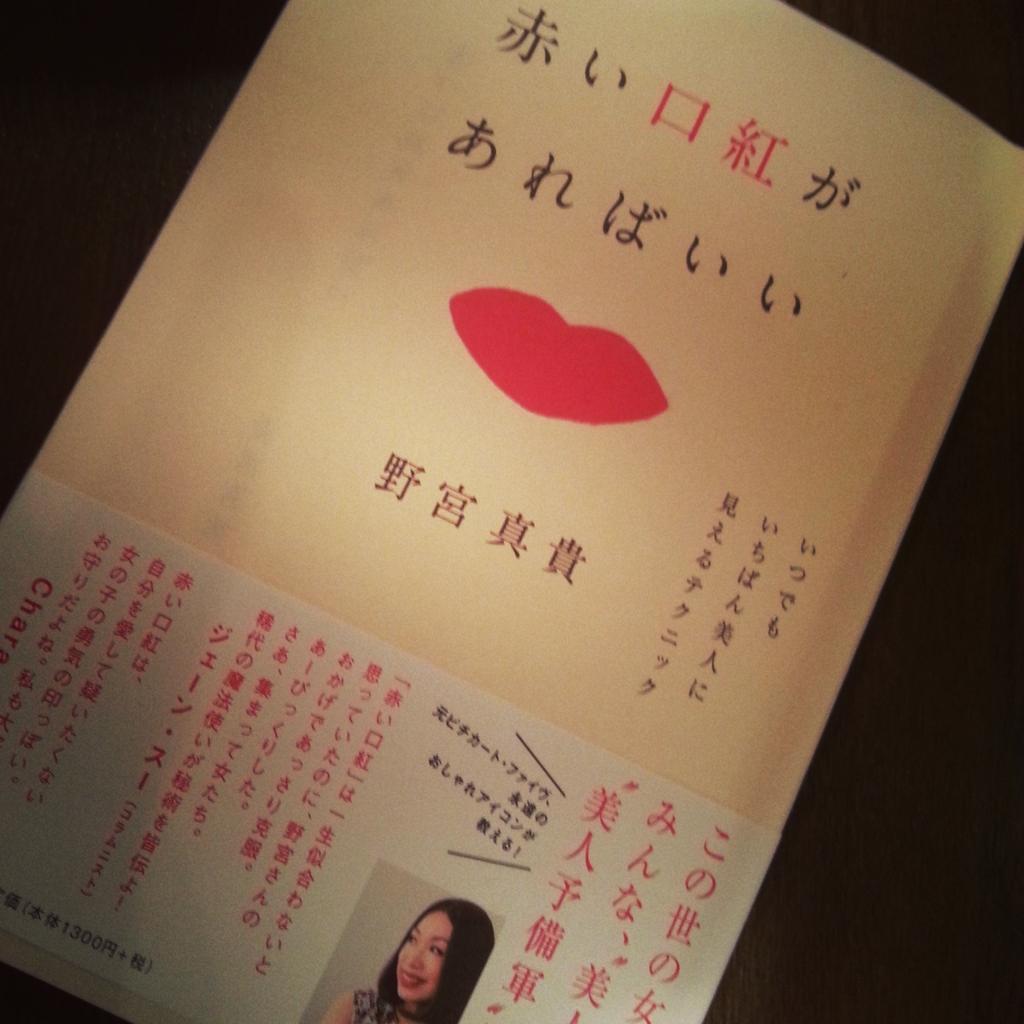 f:id:otohana:20161012221920j:plain