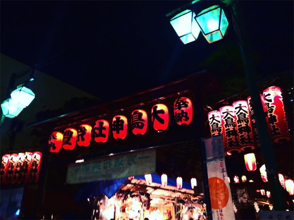 f:id:otohana:20161123202651j:image