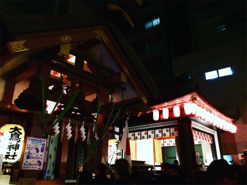 f:id:otohana:20161123202910j:image