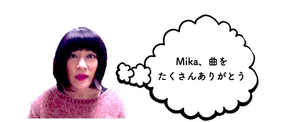 f:id:otohana:20161225164508j:plain