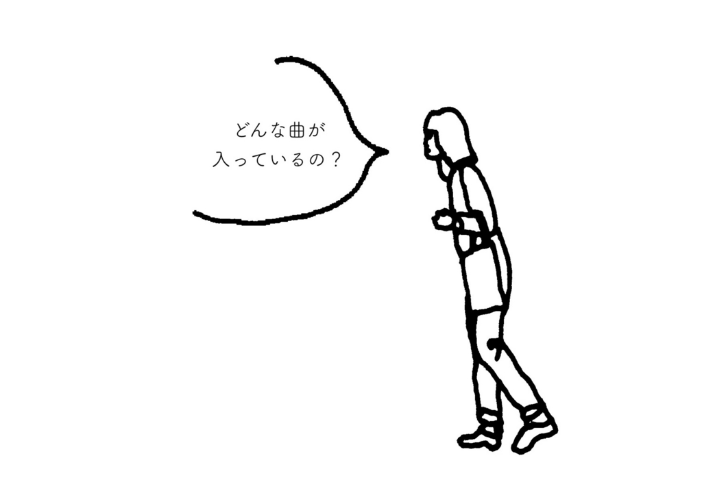 f:id:otohana:20170112002938j:plain