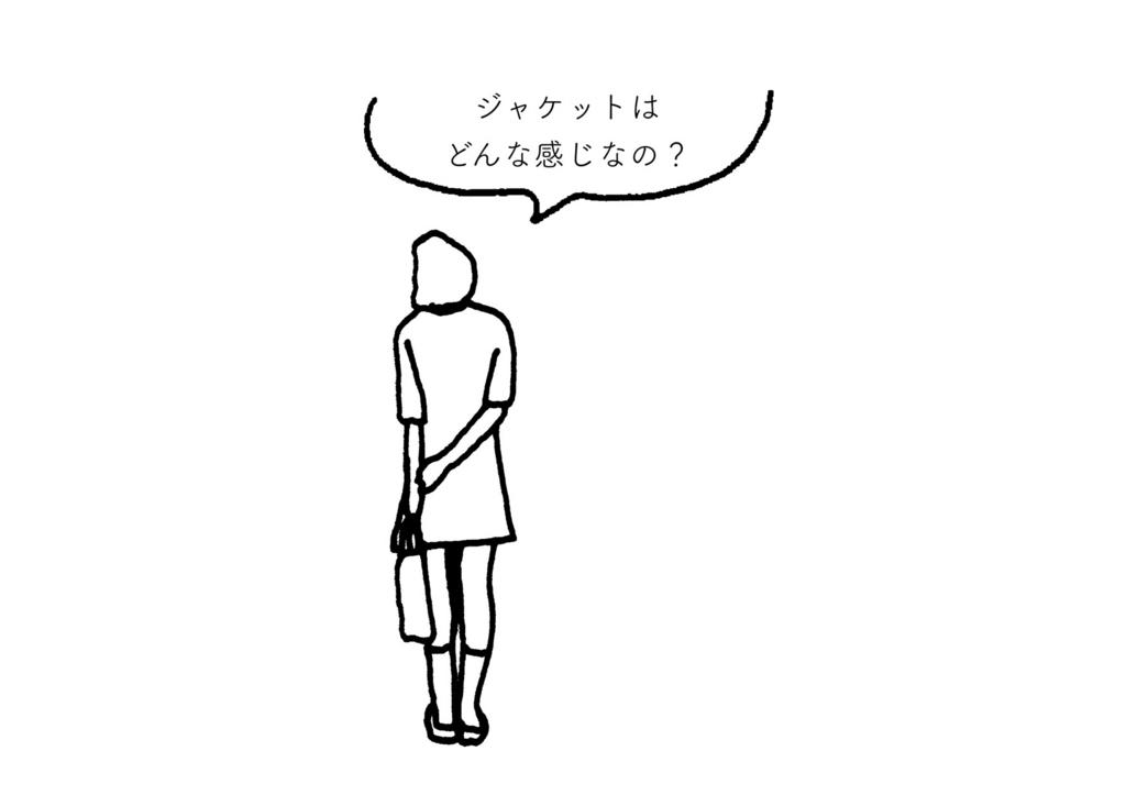 f:id:otohana:20170112003301j:plain