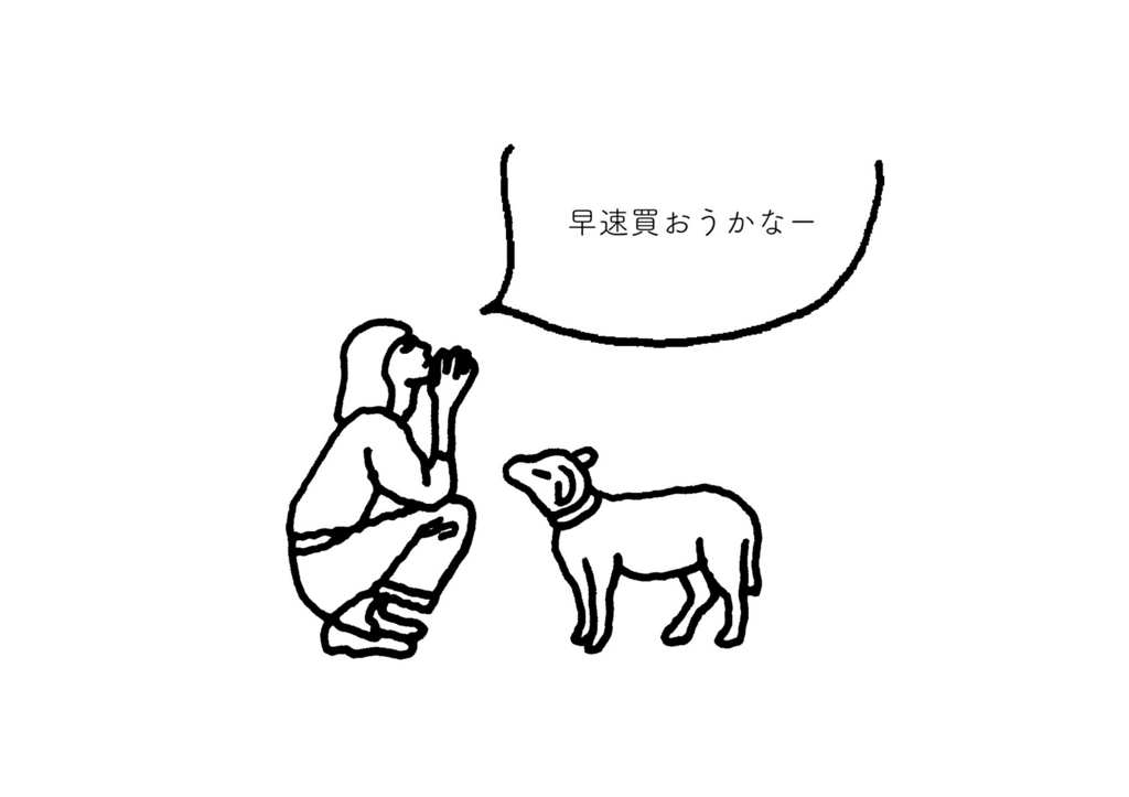 f:id:otohana:20170112010326j:plain