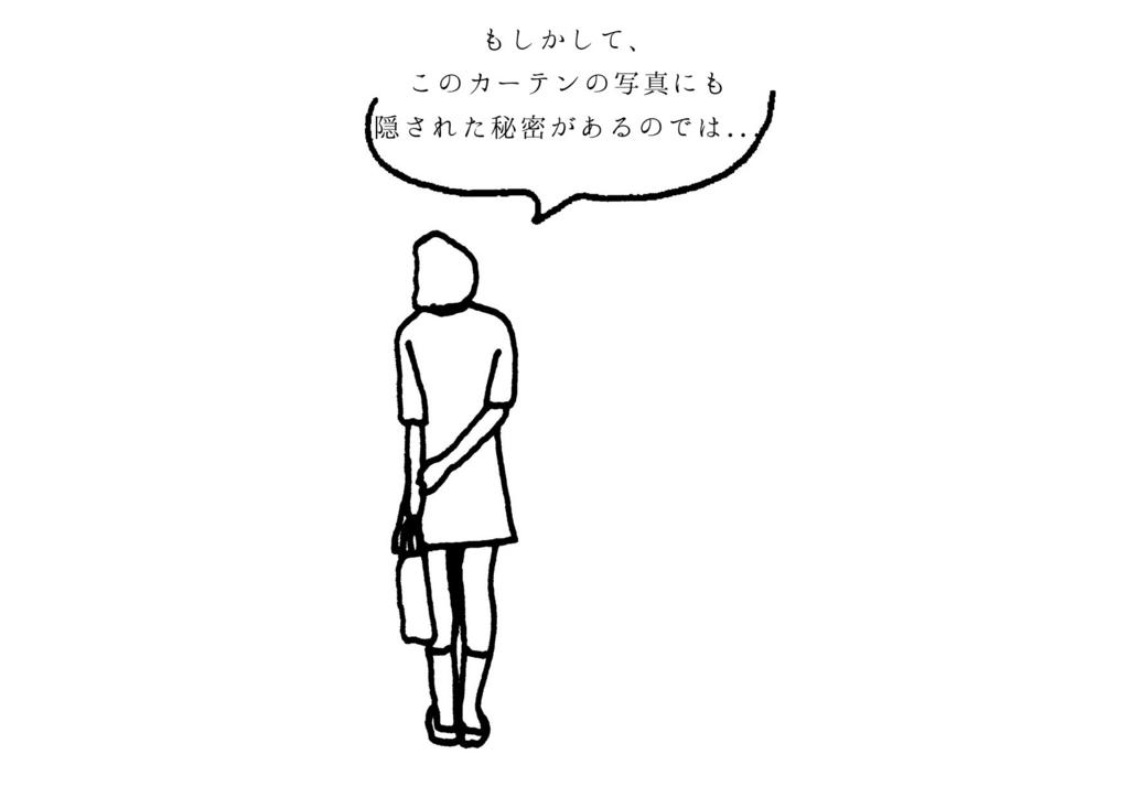 f:id:otohana:20170119215125j:plain