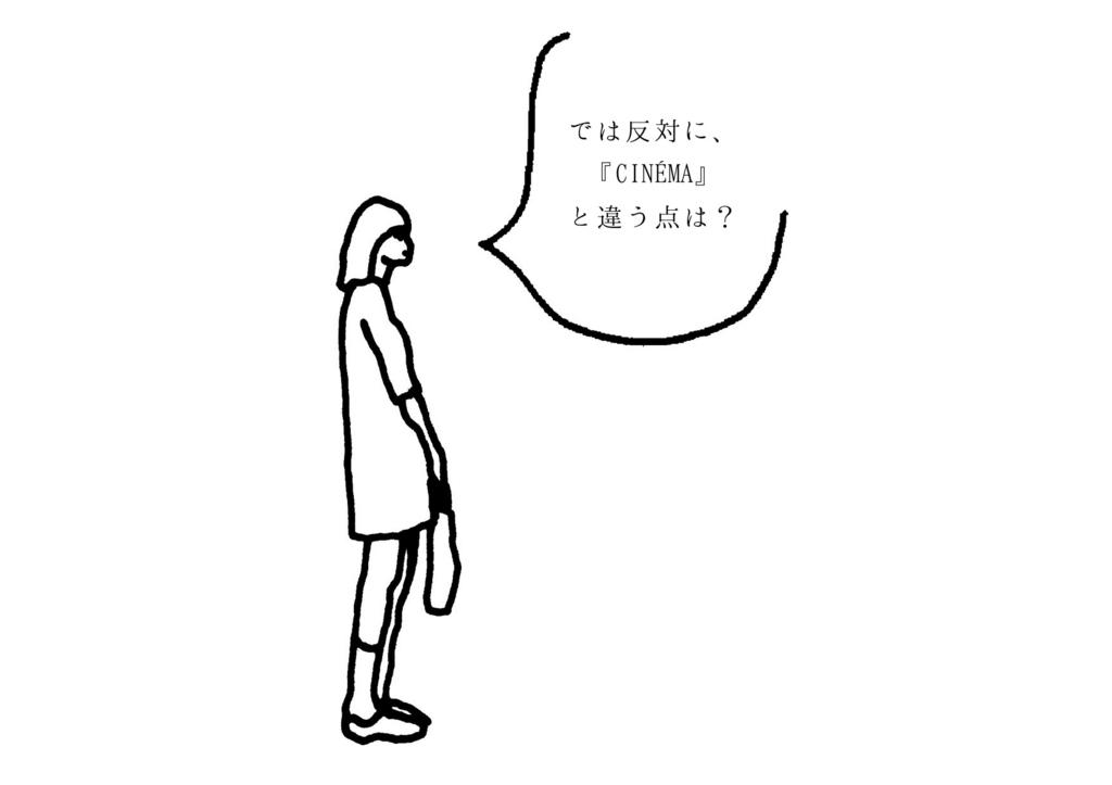 f:id:otohana:20170119215212j:plain