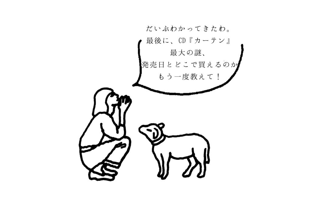 f:id:otohana:20170119215424j:plain
