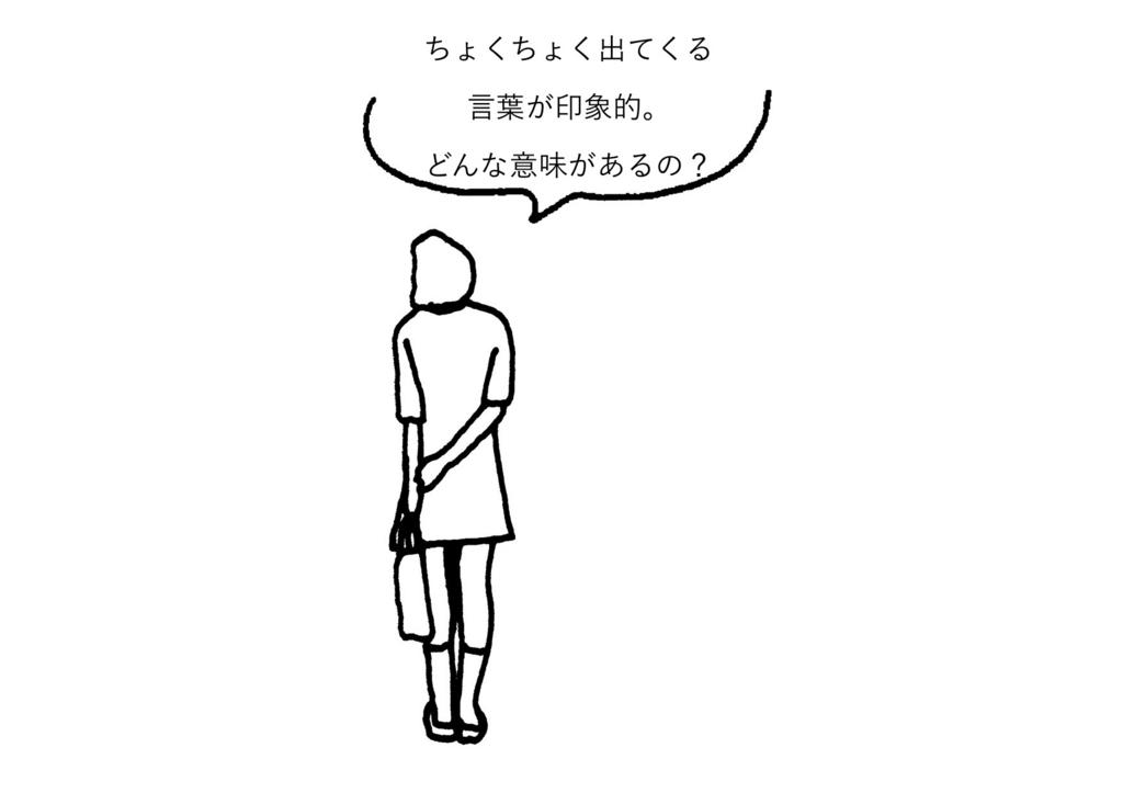 f:id:otohana:20170126072616j:plain