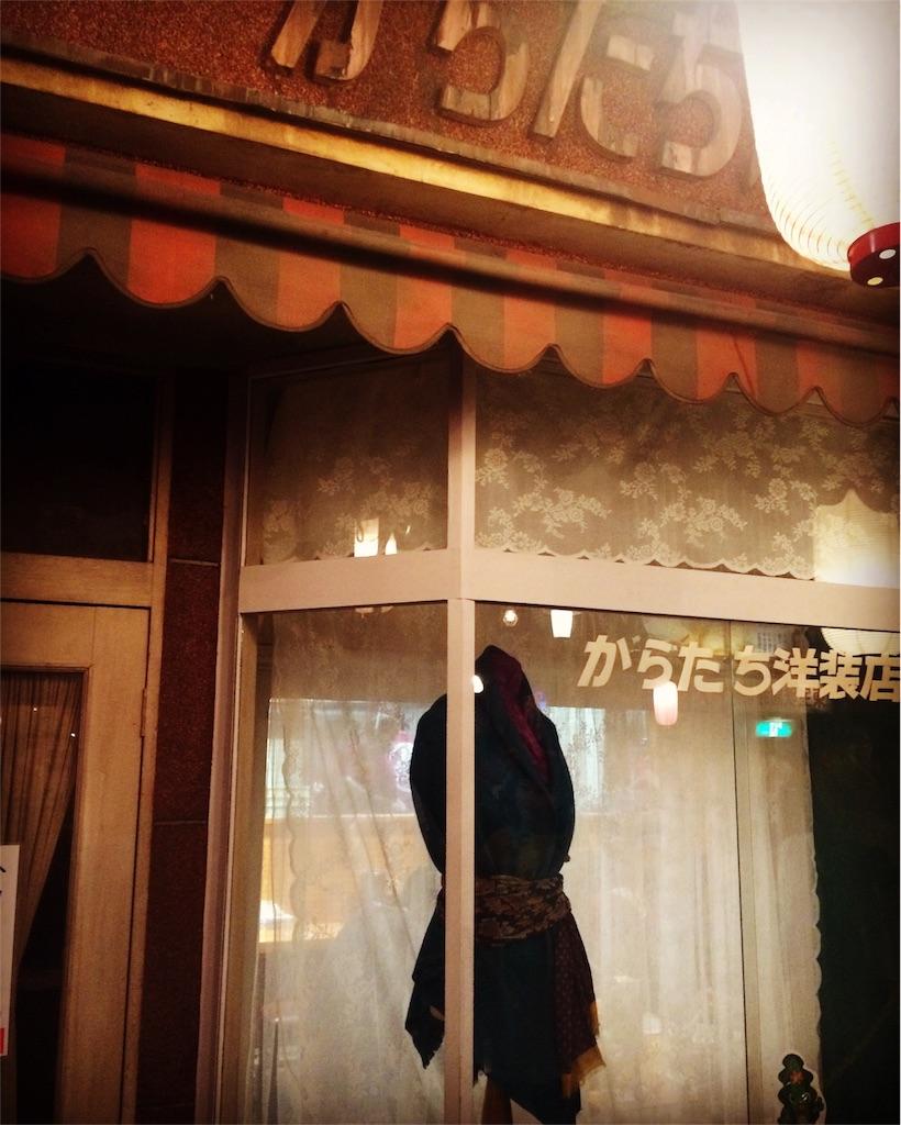 f:id:otohana:20170608183023j:image